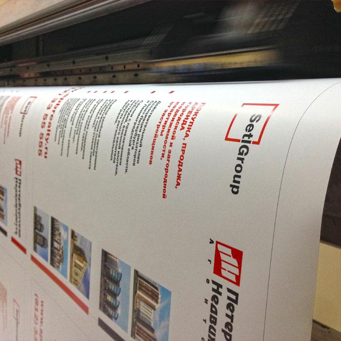 светильники печать плакатов на фотобумаге все